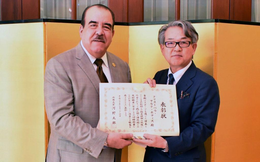 El embajador de Japón en la República Dominicana, su Excelencia Hiroyuki Makiuchi , entrega el reconocimiento de su país al licenciado Cristobal Marte Hoffiz.